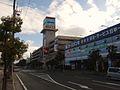 ÆON Omi-hachiman Shopping Center 2.JPG