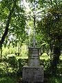 Éteignières (Ardennes) Croix de chemin.JPG