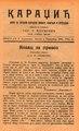 Časopis Karadžić (1901) brojevi 8 i 9.pdf