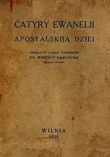 Wikimedia template
