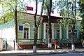 Івано-Франківськ, вул. Короля Данила 7, Житловий будинок.jpg