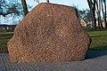 Борисов камень в Полоцке.jpg
