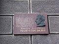 Будинок Мануїльский Д., - Шовковична вул., 8 Київ.jpg