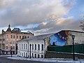 Будинок №5 31 по вулиці Андріївський узвіз у Подільському районі м.Києва.JPG