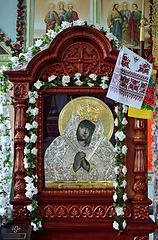 Theotokos of Buchyn