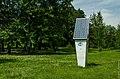Вай-фай точка в Плодовом саду (2014) - panoramio.jpg