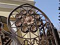 Верхняя часть ворот. - panoramio.jpg