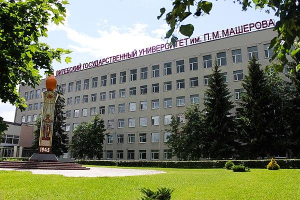 Vitebsk State University