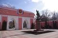 Вход в городской парк Махачкалы.png