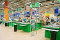 Гипермаркет Макси в Вологде, интерьер.jpg