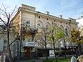 Гостиница Эрмитаж В.Г. Черепанова, улица Пушкина, 7, Екатеринбург.jpg