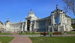 Дворец Земледельцев (Казань)