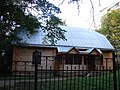 Дом Кропоткина (Олсуфьева) 1898г. Южный фасад..JPG