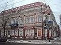 Дом Шмидта; Саратов.jpg