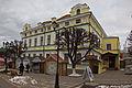 Дом купца Ефремова.jpg