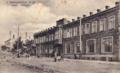 Екатеринбург почта и телеграф.png