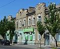 Житловий будинок купця Шнея 1.jpg