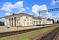 Залізнична станція Помічна.jpg