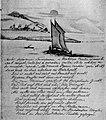 Зарисовка Индигирки от 20 ноября 1820 года.jpg