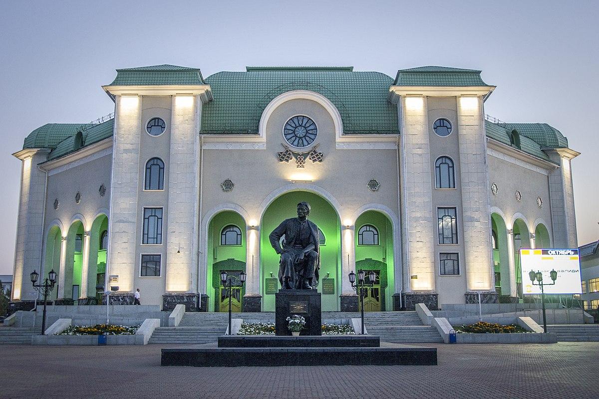 Башкирский драматический театр имени мажита гафури уфа афиша билеты в театр долгопрудный купить