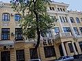 Здание телеграфа (Доходный дом А.Н. Фрумсона).JPG
