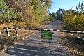 """Знак при в'їзді в ландшафтний парк """"Трахтемирів"""". фото 2.jpg"""
