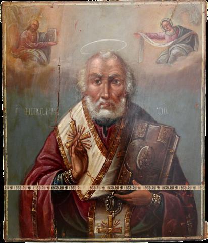 60019 Ikone Heilige Nikolaus Griechenland икона Святитель Николай Чудотворец