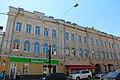 Київ, Будинок прибутковий, Сагайдачного Петра вул. 37.jpg
