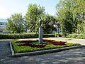 Колыванская ваза в честь 250-летия г. Барнаула-проспект Ленина, 7-11, Барнаул, Алтайский край.jpg