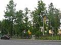 Лодейнопольский сквер.jpg