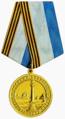 Медаль «Великий Новгород - Город воинской славы».png