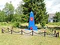 Мемориальный знак в память земляков, павших в годы Великой Отечественной войны 1.jpg