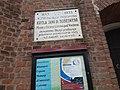 Меморіальна дошка на честь 250-річчя захисту Відня, Отинія, вул. Свободи, Костьол Успення Богоматері.jpg