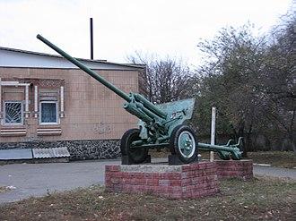 Mena, Ukraine - Image: Мена вікіекспедиція 1 11 2014 IMG 1499 14 пам'ятник