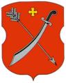 Мена герб.png