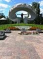 Митинское кладбище, Москва, Россия - panoramio - Oleg Yu.Novikov (3).jpg