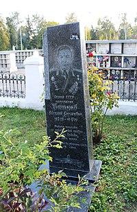 Могила Батяєва В. С..JPG