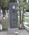 Могила Сологуба П. М..JPG