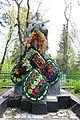 Мізяківські Хутори, Братська могила 272 воїнів Радянської Армії загиблих при звільненні села (скульптура), біля клубу.jpg