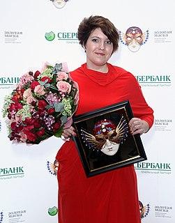Nadine Koutcher Belarussian opera singer
