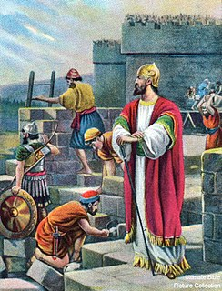 Nehemiah 7 A chapter in the Book of Nehemiah