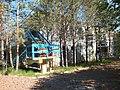 Омми бывший пионерский лагерь Амурская жемчужина 9.jpg