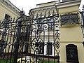 Особняк Сибриной в Саратове.jpg