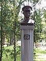 Пам'ятник Герою Радянського Союзу Комосі А. С.jpg