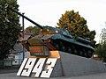 Пам'ятник 3505.jpg