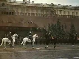 Файл:Парад Победы 1945 года.webm