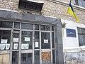 Прохідна заводу Турбокомпресорів, Дергачі.jpg