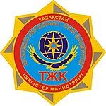 Символ КЧС МВД РК.jpg