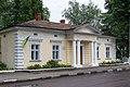 Снятин -вул. Шевченка, 101-1.jpg