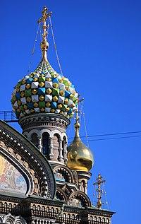 Собор Воскресения Христова Спас-на-Крови. Auferstehungskirche (Sankt Petersburg).IMG 8443WIR.jpg